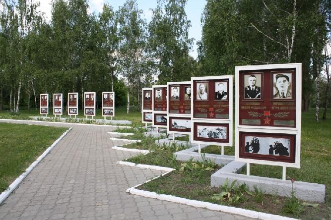 Алея Героїв Радянського Союзу