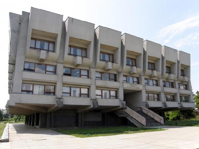 Бібліотека ім. Крупської
