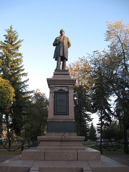 Пам'ятник Харитоненку