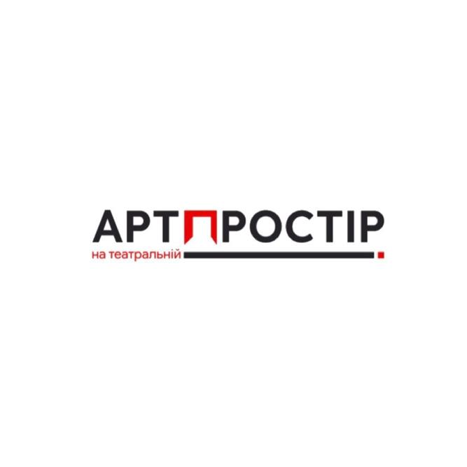 Artpro.Stir