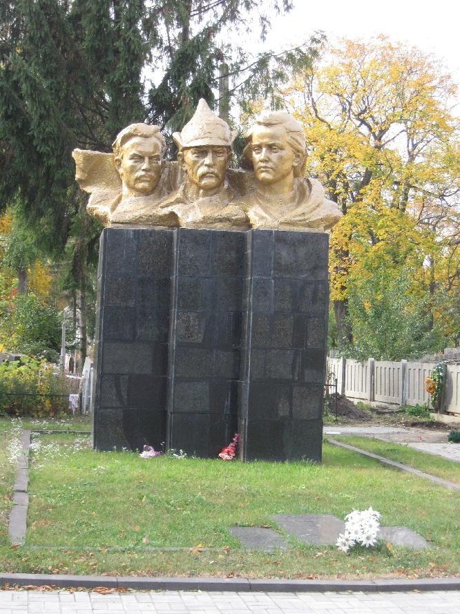 Пам'ятник борцям за радянську владу